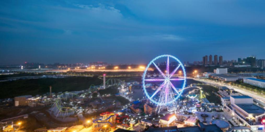 重庆欢乐谷开业一周年全面开放  邀你免费玩