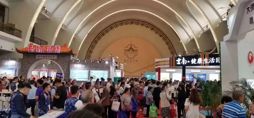 2018北京秋季房展闭幕 云南旅居养老或成常态