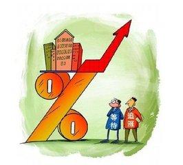 为何各大政策齐下房价还在涨?
