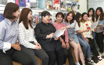 2018韩国大学评估 经营学系评估出炉