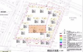 关于龙岩融侨悦府12#~13#楼设计方案调整的公示