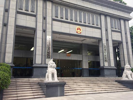 惠城区检察院实施爱心帮教跟踪机制