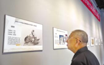 黑龙江省首届冰雪雕塑艺术设计展开幕