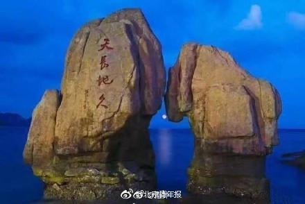 深圳天长地久石被台风山竹拆散?管理处:确实毁了