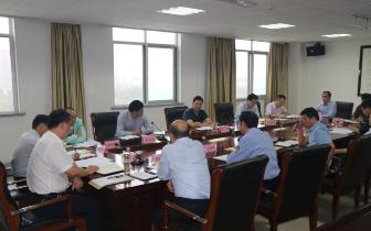 2018年国家统一法律职业资格考试指导小组会议召开