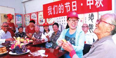 """邯郸复兴区庞村街道开展""""浓浓中秋庆团圆"""""""