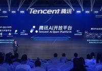 腾讯发布AI开放平台,提供百余项AI能力接口供行
