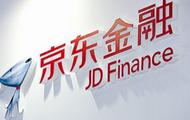京东金融社交账号更名为京东数科,真的要去金融化?