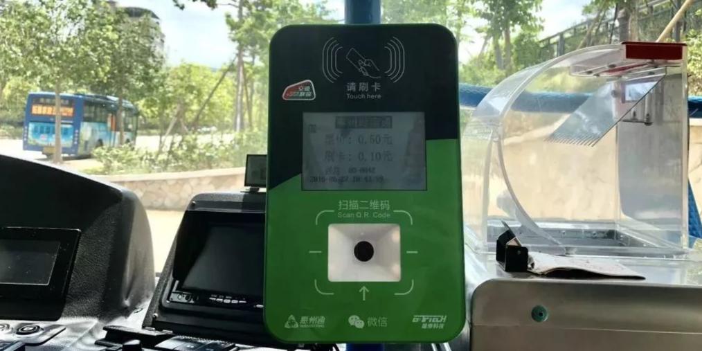 喜讯!佛山全市公交可用手机支付