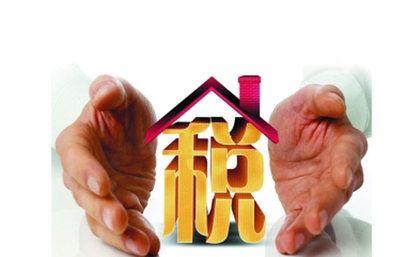 个税房贷利息抵扣酝酿细则 扣除将采用限额或定额