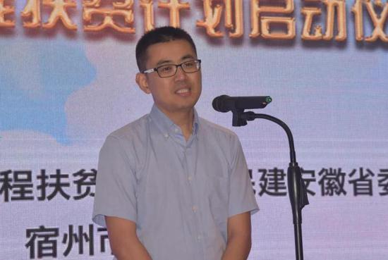 中国电商扶贫联盟砀山行开展百年梨树精准扶贫计划