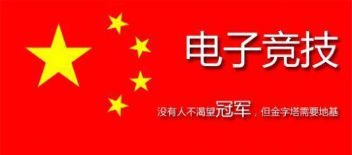 LPL选手籍贯大数据揭秘 湖南省撑起西恩电竞半边天