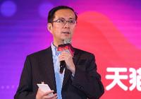 易读|张勇:阿里年GMV 4.8万亿 未来2年到万亿美