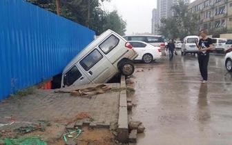 路面突然塌陷 面包车一头栽入深坑