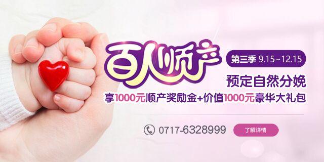 国地税合并推进 宜昌各地区新税务局20日全部挂牌