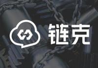 """迅雷""""链克""""重组:香港在左,新大陆在右"""