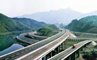 凉山州西昌至昭通、德昌至会理高速公路项目获省发改委核准批复