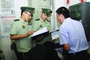 消防安全|禅城开展消防安全大检查 一天整改火灾隐患362处