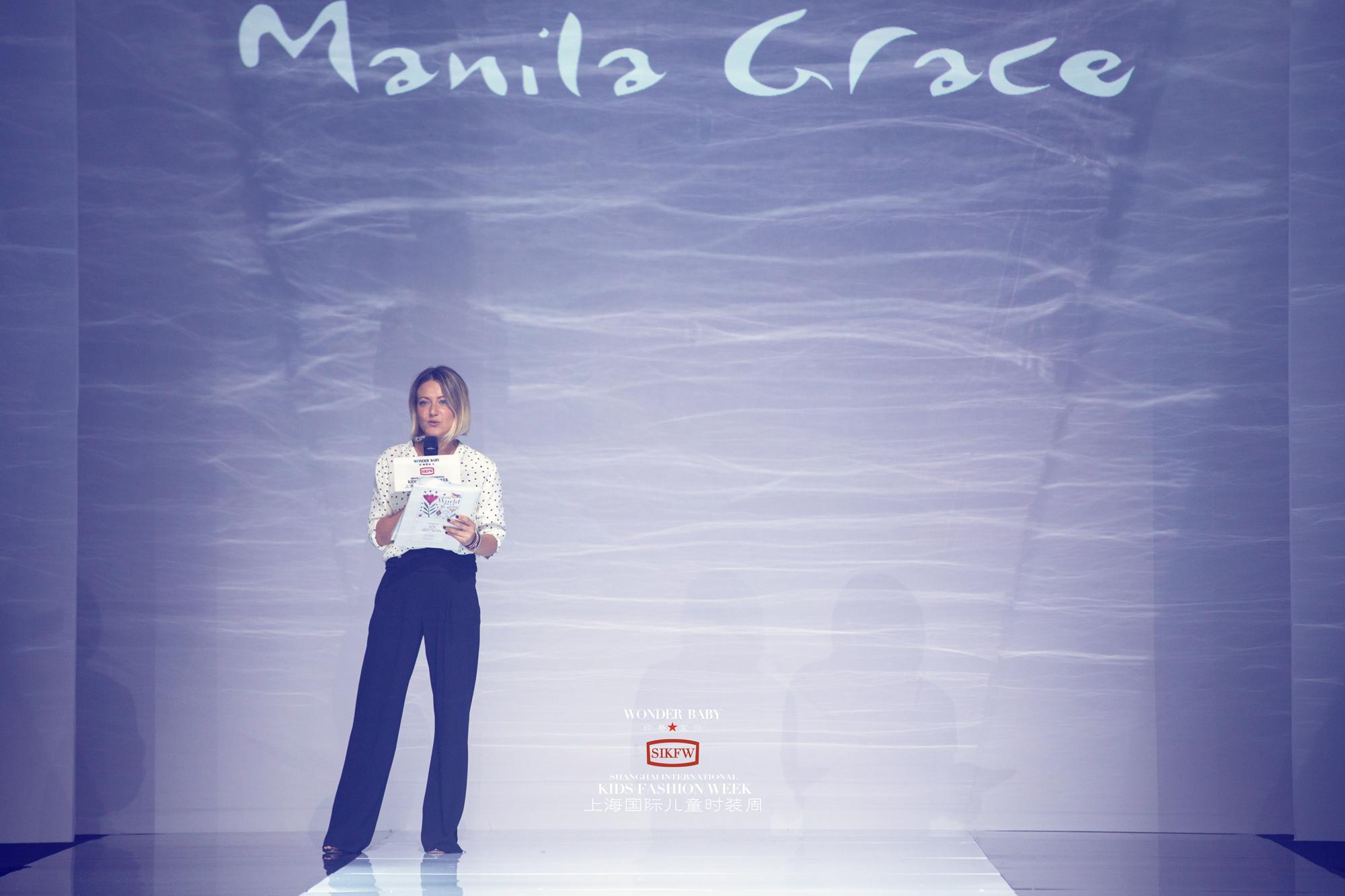 Manila Grace携新系列亮相上海国际儿童时装周