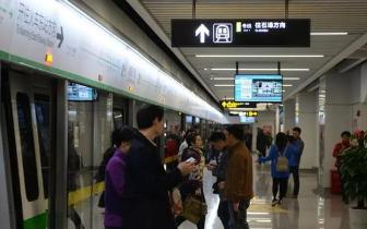 """地铁、BRT 、公交 南宁人凭""""身份二维码"""""""