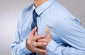 突发胸痛难忍 警惕心肌梗死!