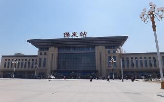 """保定火车站 保定火车站积极应对""""中秋""""、""""十一"""