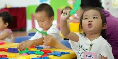 """邯郸市将全面整治幼儿园""""小学化"""""""