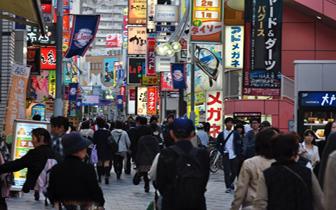 日本央行维持基准利率在-0.1%不变 符合预期