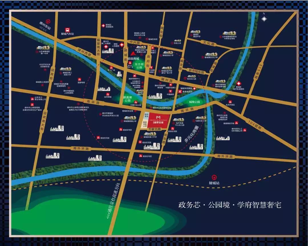 碧桂园·翡翠世家:从世界到陵城,千年陵城,复兴世家