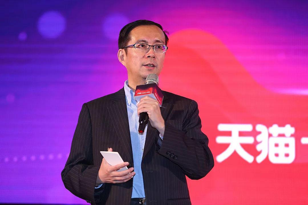 易读|张勇:阿里年GMV 4.8万亿 未来2年到万亿美元