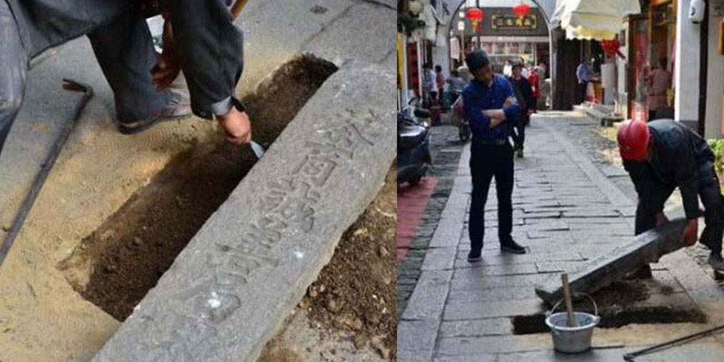 两男子苏州同里景区偷走百年石碑