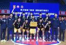 广厦青年队1年收割4冠
