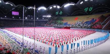 朝韩领导人观看大型团体操艺术表演