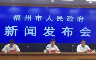 福州将建大批三甲医院 今年拟增床位2200张