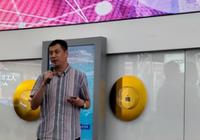 酷芯微电子发布AR 9000系列AI SoC 无线通信是强