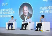 沈向洋、洪小文与恩师Raj Reddy聚首对话,畅谈AI