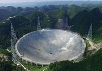 """""""中国天眼""""旅游火了,会不会影响科学探测?"""