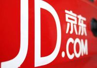 易读|京东电子营业执照区块链应用场景落地