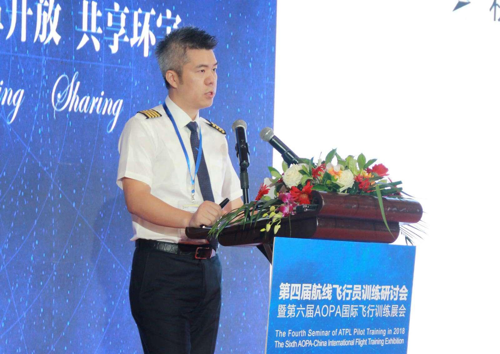 C919首飞机长蔡俊发言