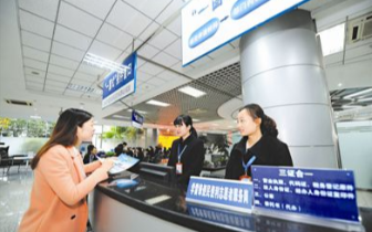 8个月交易额达120.43亿!桂林政务服务改革效果明显