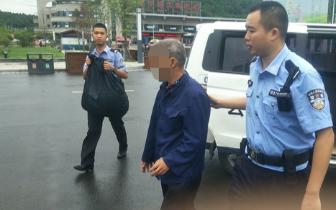 重庆老人被骗饿晕遂宁街头 面馆老板请吃饭民警助他回家
