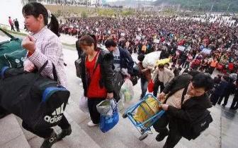 """永城:昔日""""孔雀东南飞"""" 今朝迎来""""凤还巢"""""""