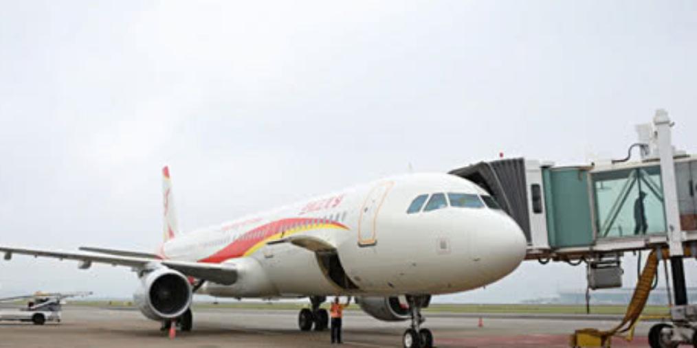 哈尔滨至重庆直飞航线开通 每周7班往返!