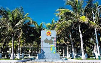 永兴岛|全国计算机等级考试举行 三沙永兴岛首次设立考点
