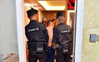 福州警方打掉一涉黑犯罪团伙 抓获12名成员