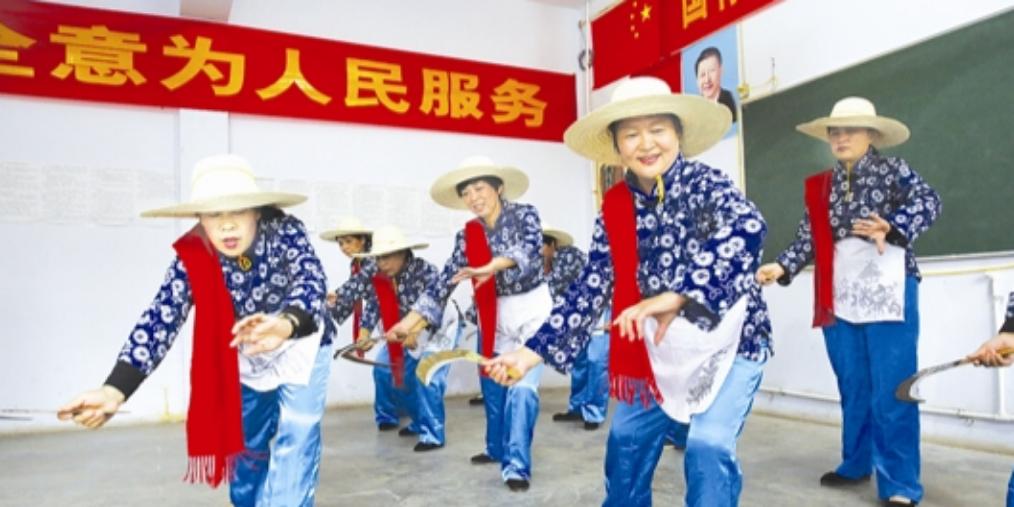 """喜迎""""中国农民丰收节""""和中秋节"""