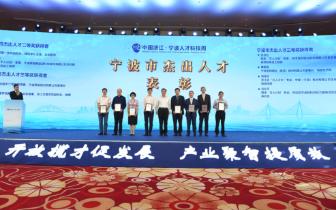 """宁波520万重奖""""杰出人才"""",这是宁波人才最高荣誉 但是,其中60万给了职高毕业的他,"""