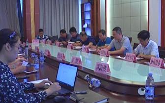国务院发展中心中国农村劳动力资源开发研究会进平乐