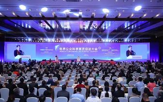 重磅!浙江省第五!第十次中国公民科学素质调查结果公布!丨科学+