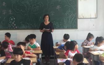 """安新""""十佳教师"""":让学生愉快地学习 健康地成"""